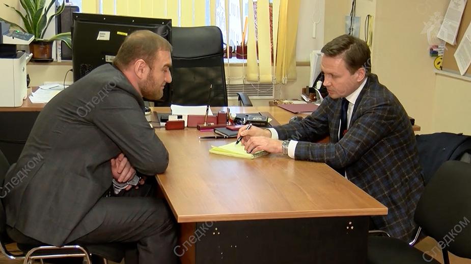 Видео:СК России