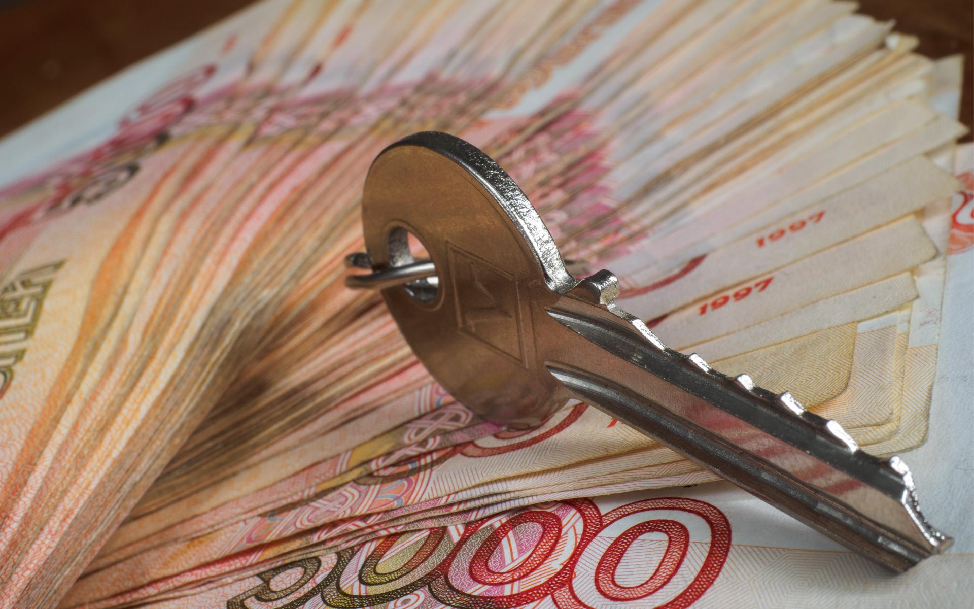 Накопление денег на квартиру — процесс долгий и непростой