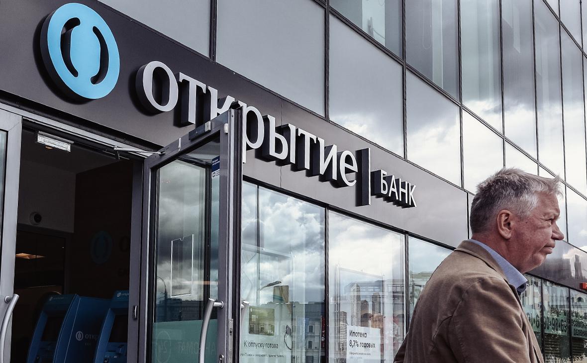 Кредит пенсионерам в спб банк открытие