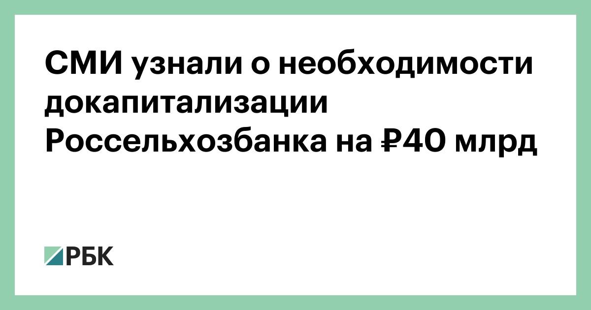 деньги в долг под расписку в красноярске с 18 лет