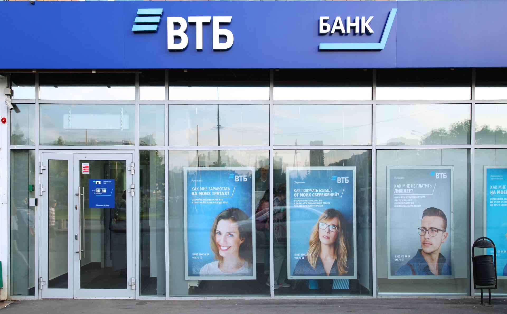 Кредит от частного лица иркутск