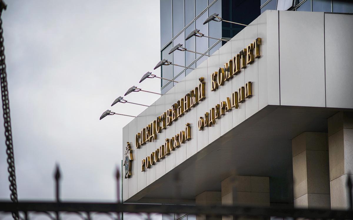Бастрыкин сообщил о расследовании 58 связанных с COVID-19 уголовных дел