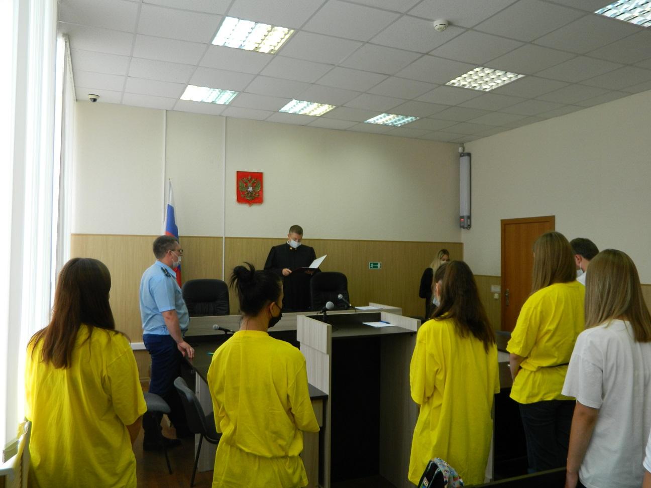 Пермских школьников пригласили в суд на урок с приговором