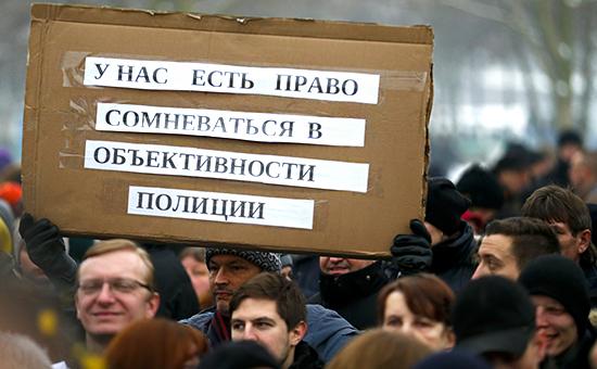Акция протеста русских немцев противсексуальных домогательств состороны мигрантов. Германия, Берлин