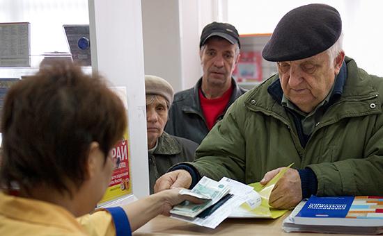 Пенсионер вовремя получения ежемесячного денежного пособия