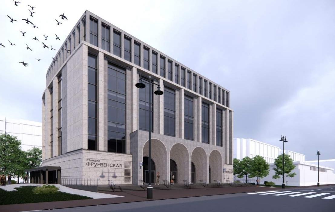 Проект нового вестибюля станции метро «Фрунзенская»