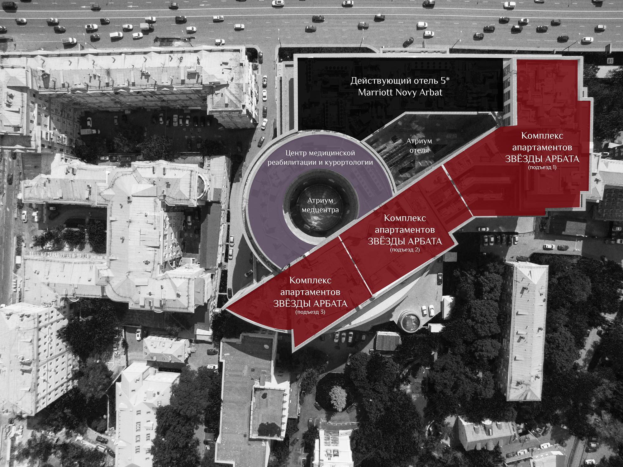 Планировка комплекса «Звезды Арбата»