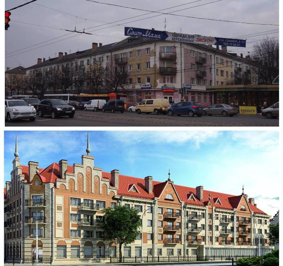 Ленинский проспект, 27–31