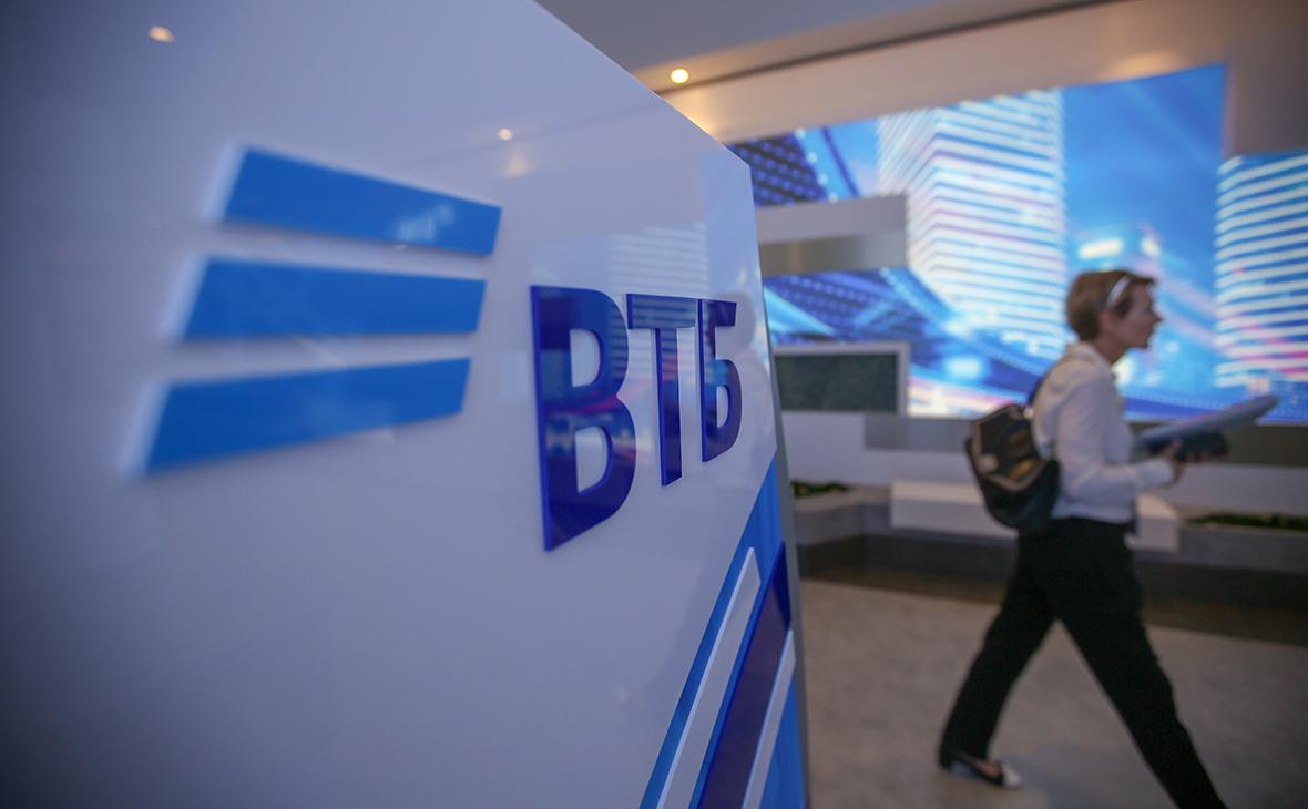 Банк втб 24 в ростове на дону официальный сайт