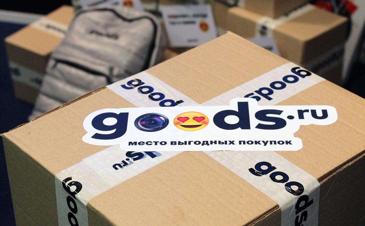 Фото: GoodsMarketplace / Facebook