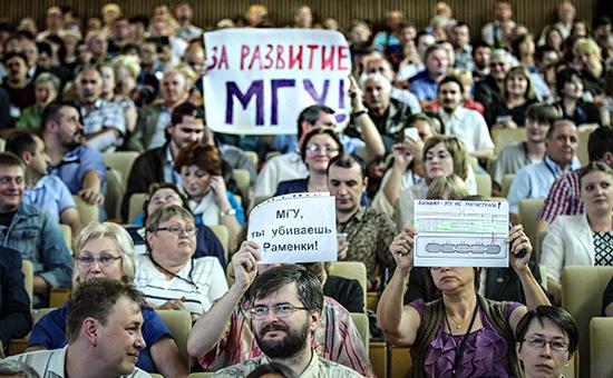 Публичные слушания о застройке новой территории МГУ имениМ.В.Ломоносова