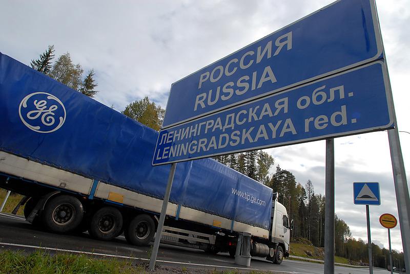 Фото: Владимир Бертов/Интерпресс