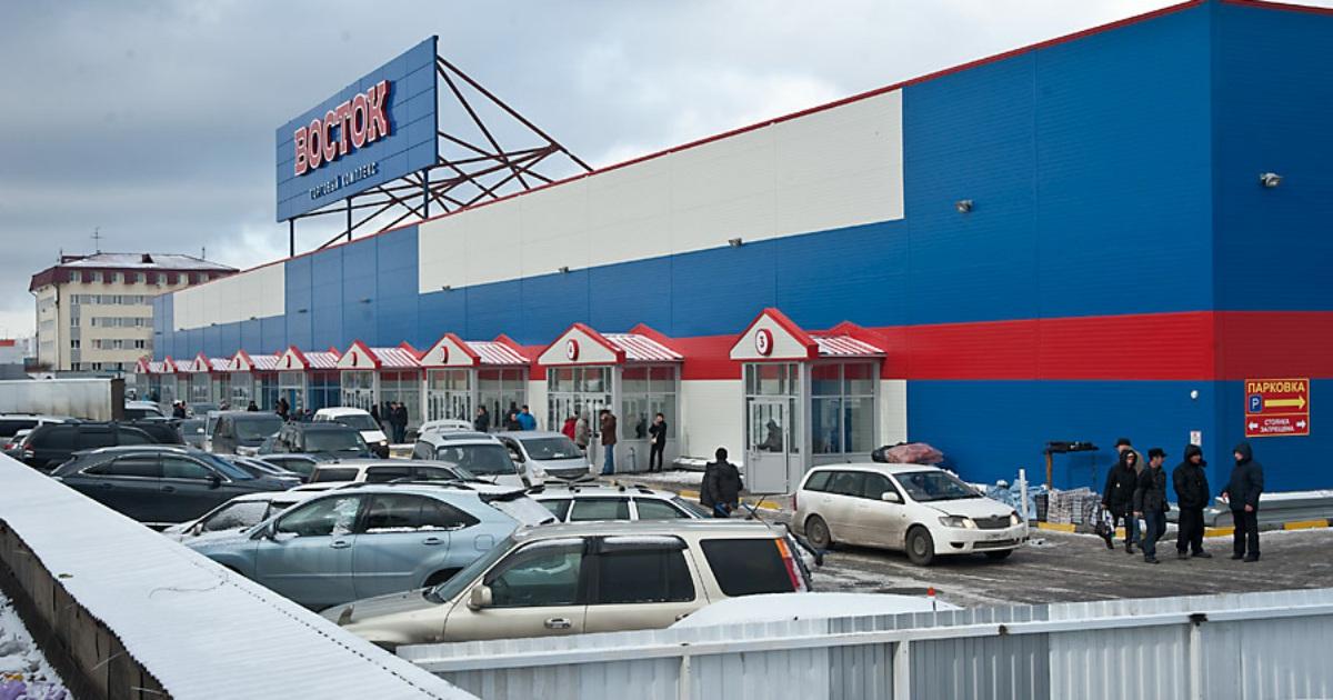 торговый центр восток фото новосибирск компания производит