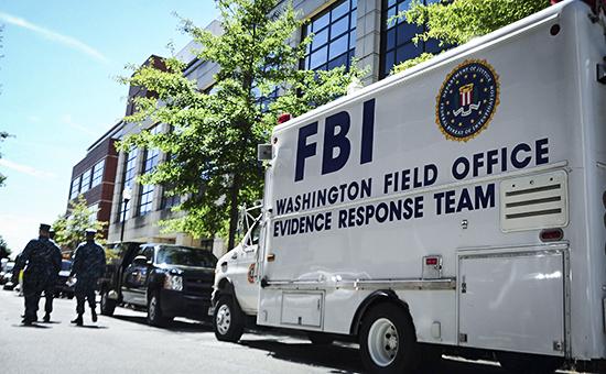Сотрудники Федерального бюро расследований США