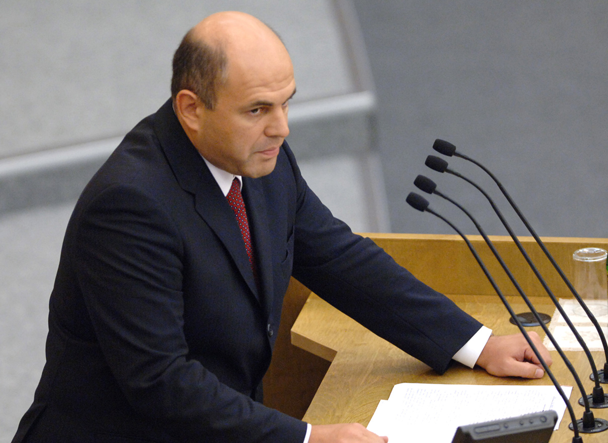 Руководитель Федерального агентства кадастра объектов недвижимости Михаил Мишустин выступает на пленарном заседании Государственной думы России 14 сентября 2005 года