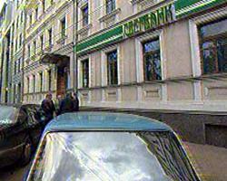 адрес московского банка сбербанка россии г москва