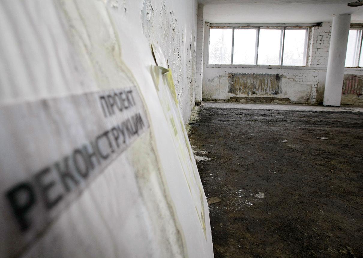 Фото:Дом Наркомфина в XXI веке
