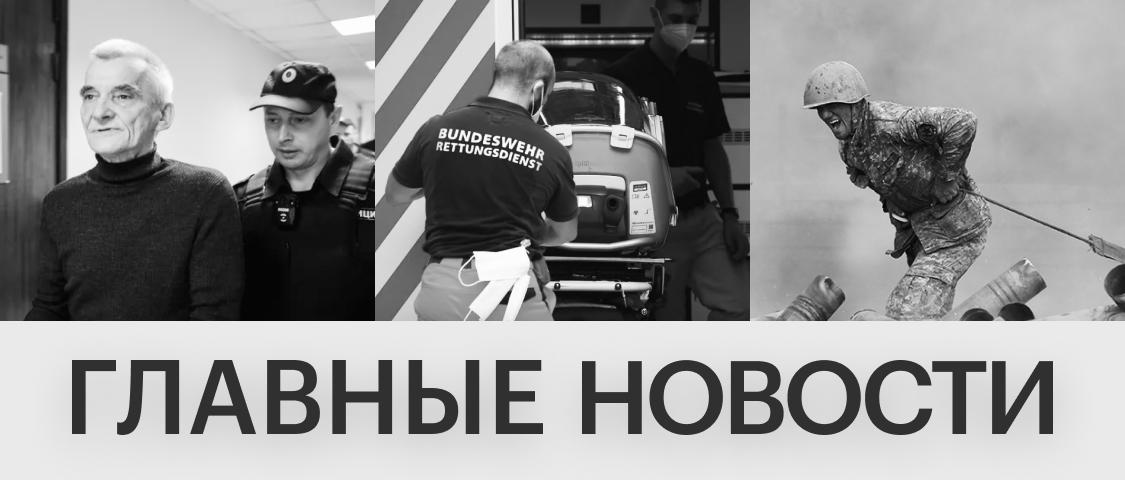 Акционер «Центробуви» Сергей Ломакин объявлен в розыск