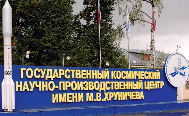 На территории Центра им. Хруничева планируют построить жилье