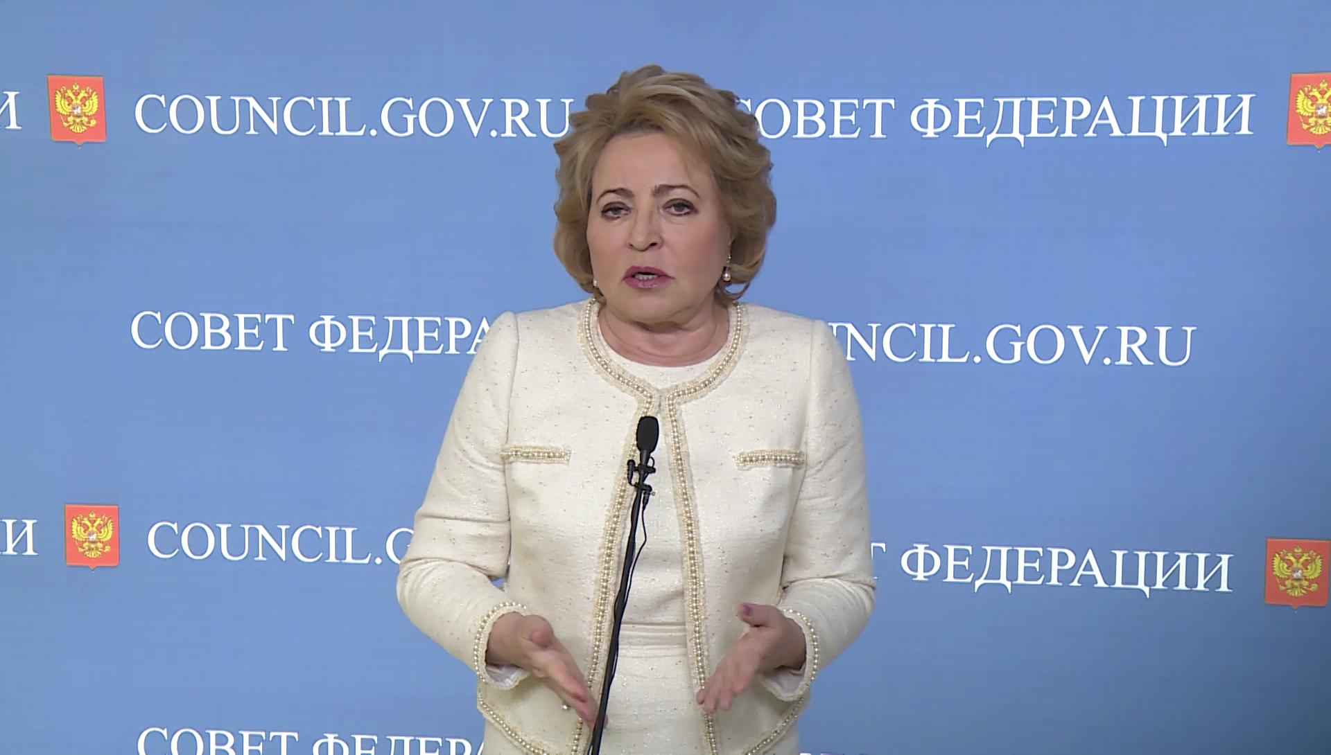 Видео:Пресс-служба Валентины Матвиенко