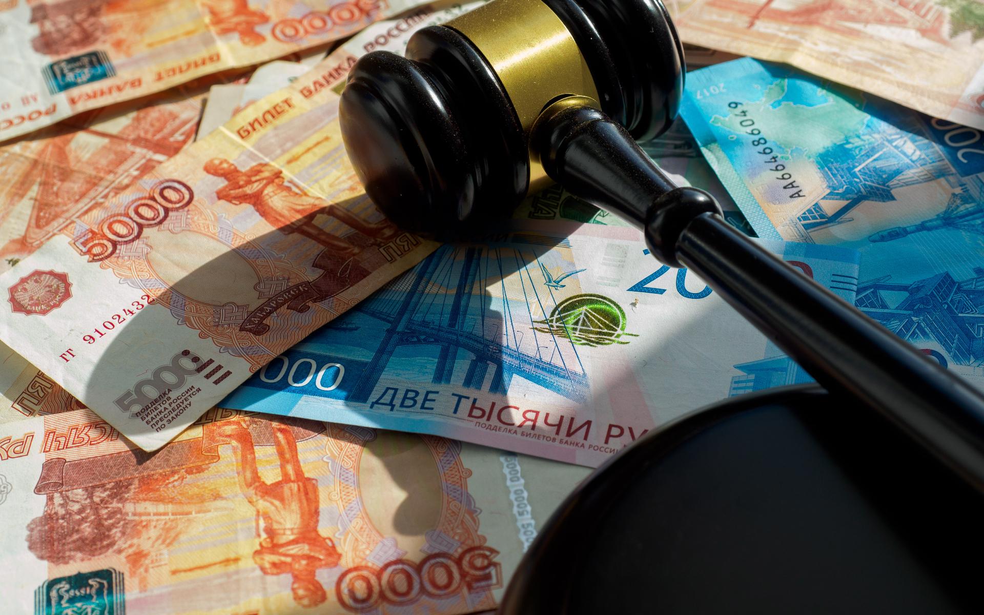 Начальная цена лота составляет 609,2 млн руб.