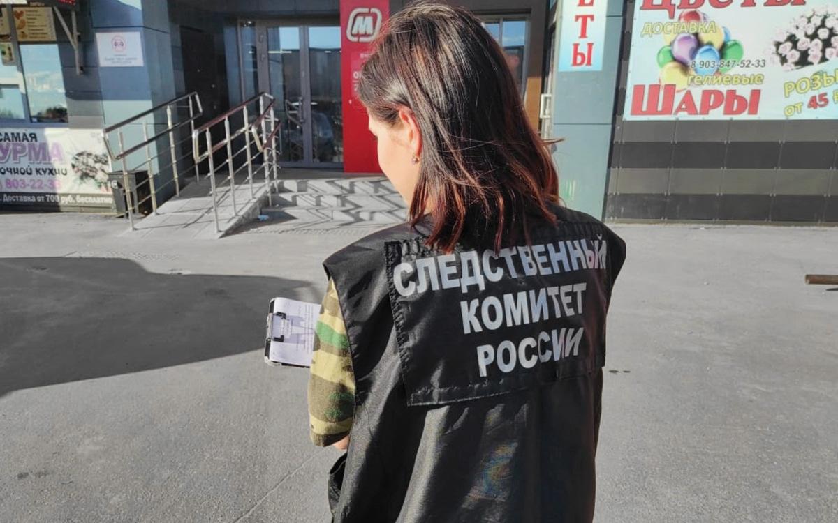 Фото:СК РФ по Нижегородской области