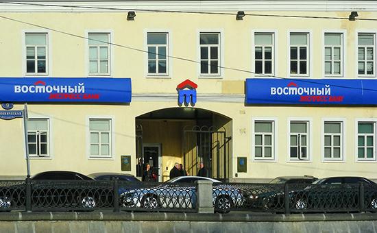 банк восточный новосибирск онлайн налог с кредита 13