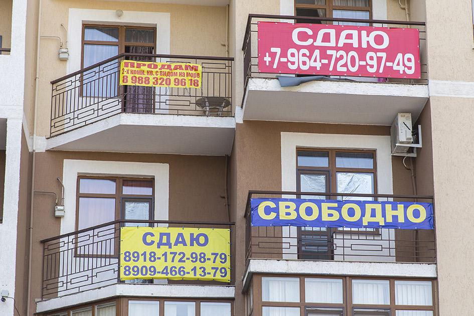 Фото:Алексей Смышляев/ТАСС