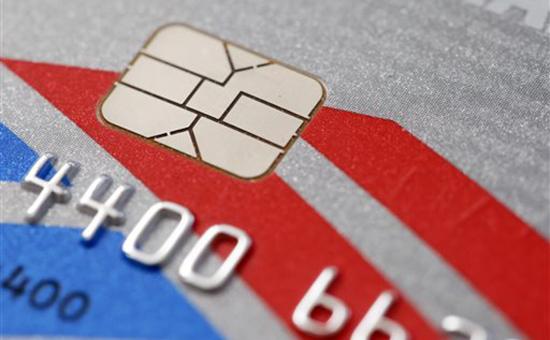 Новая система защиты карт предполагает оснащение чипом, содержащим различные биометрические данные