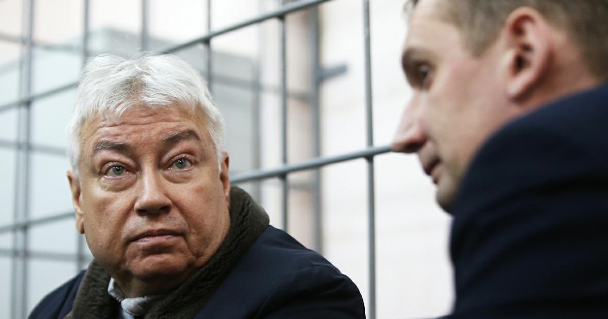 Телеканал РБК  новости акции курсы валют