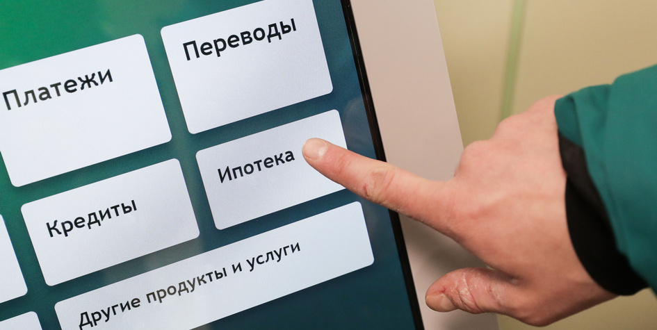 https://s0.rbk.ru/v6_top_pics/media/img/9/09/755821870863099.jpg