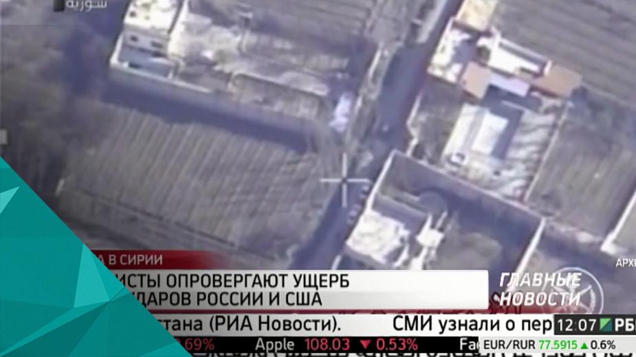 Исламисты опровергли ущерб от авиаударов России и США