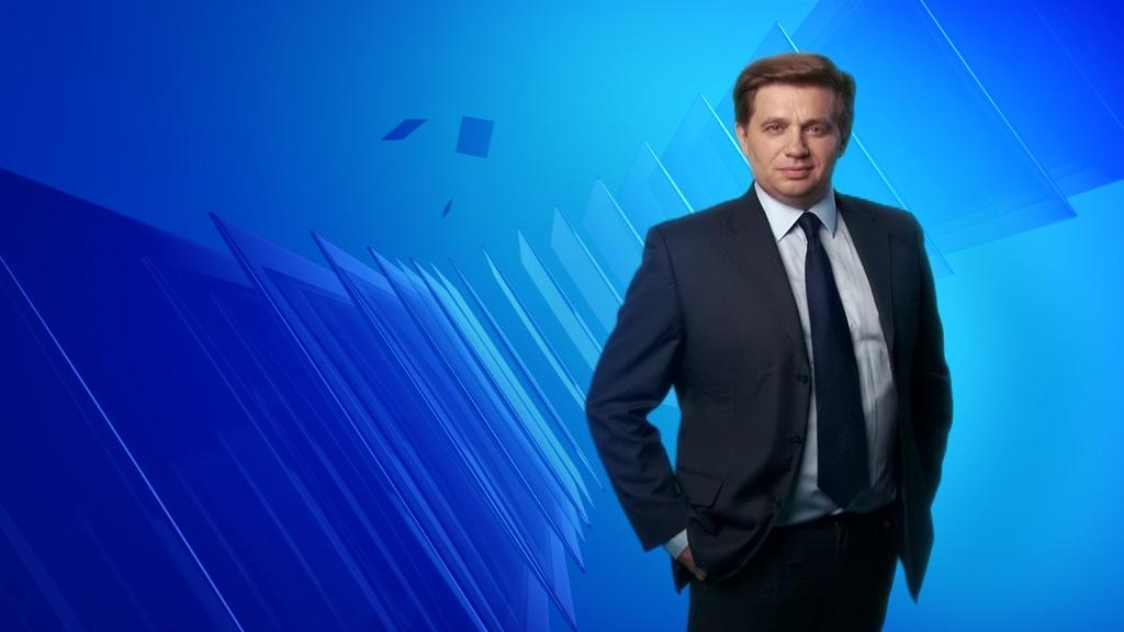Смотрите продолжение программы наРБК-ТВ