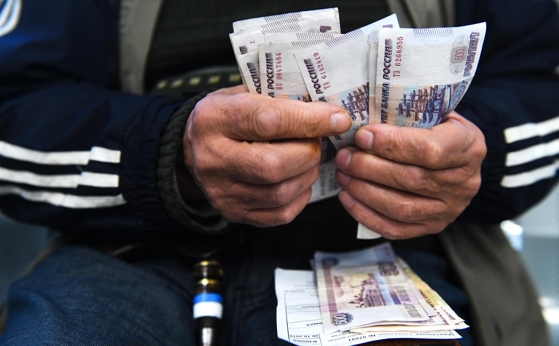 взыскание долгов банку