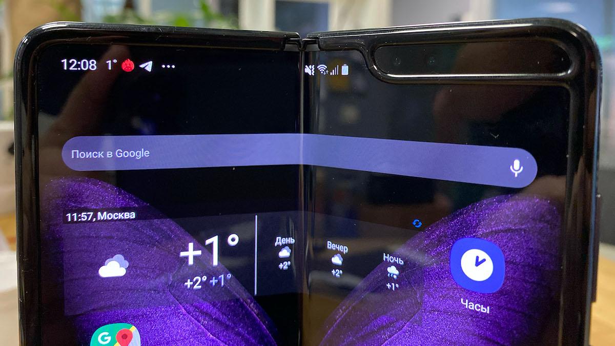 «Морщина» на экране Samsung Galaxy Fold первого поколения