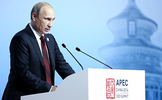 Президент России Владимир Путин на саммите АТЭС