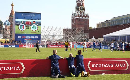 Церемония запуска часов обратного отсчета 1000 дней дочемпионата мира пофутболу 2018 года вРоссии