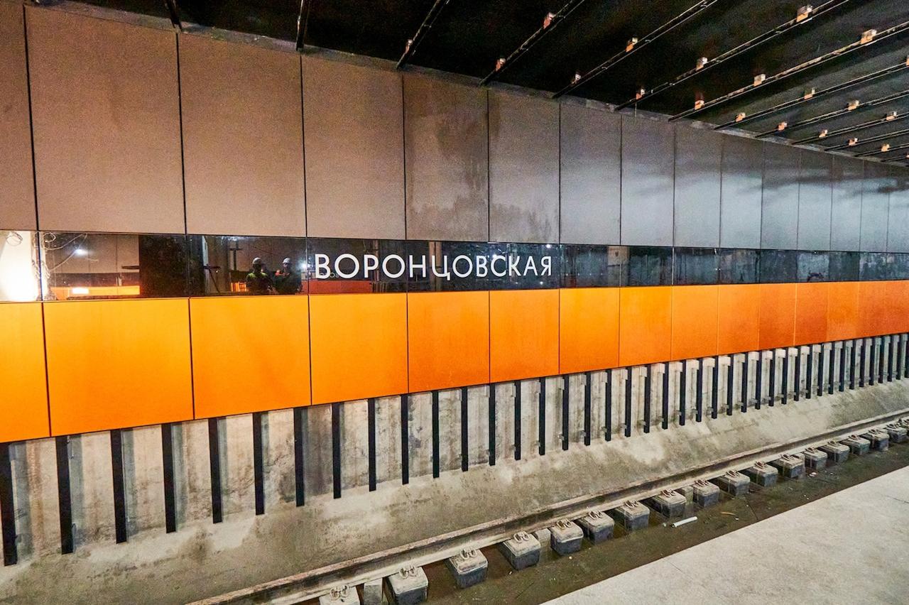 Строительство станции БКЛ «Воронцовская»