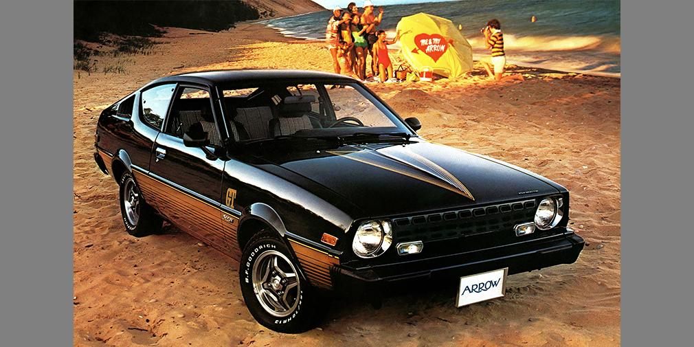 Plymouth Arrow GT 1978