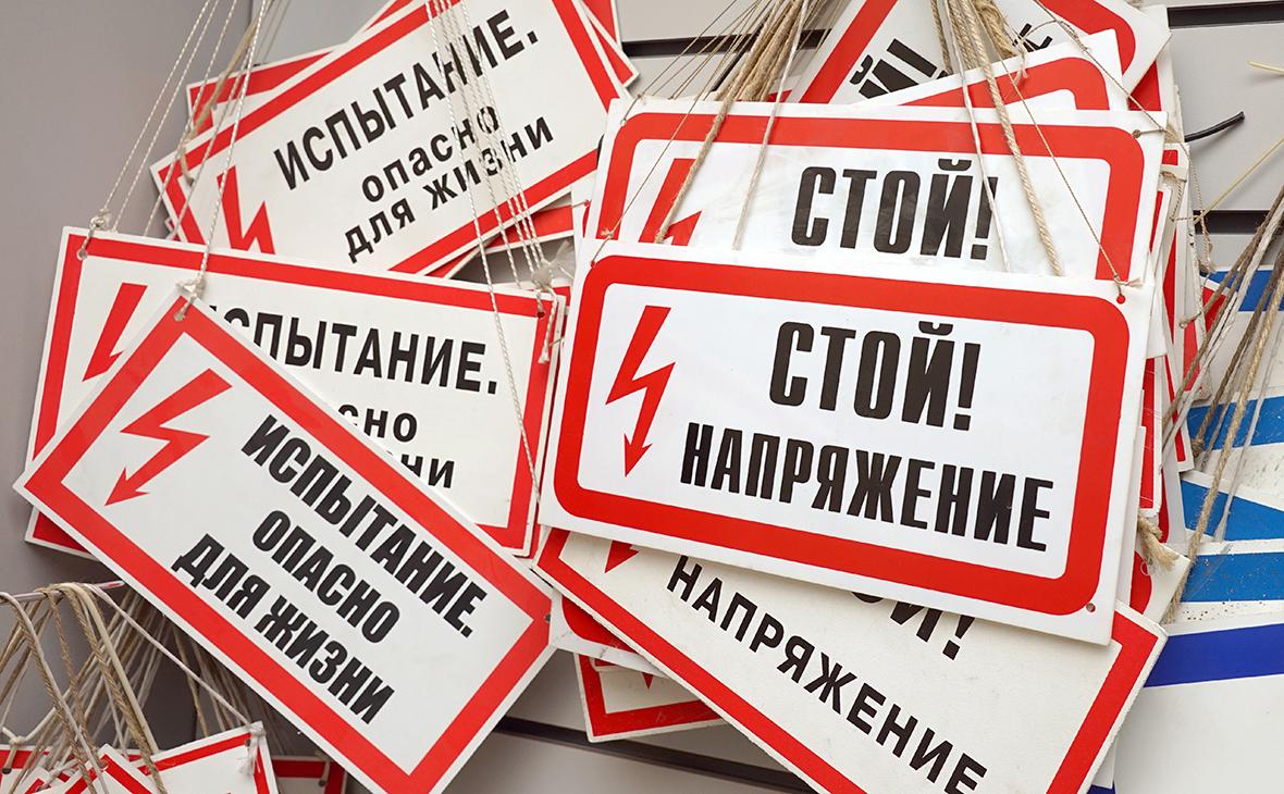 Фото:  Илья Щербаков / ТАСС