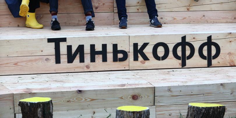 Фото: Андрей Гордеев / TACC