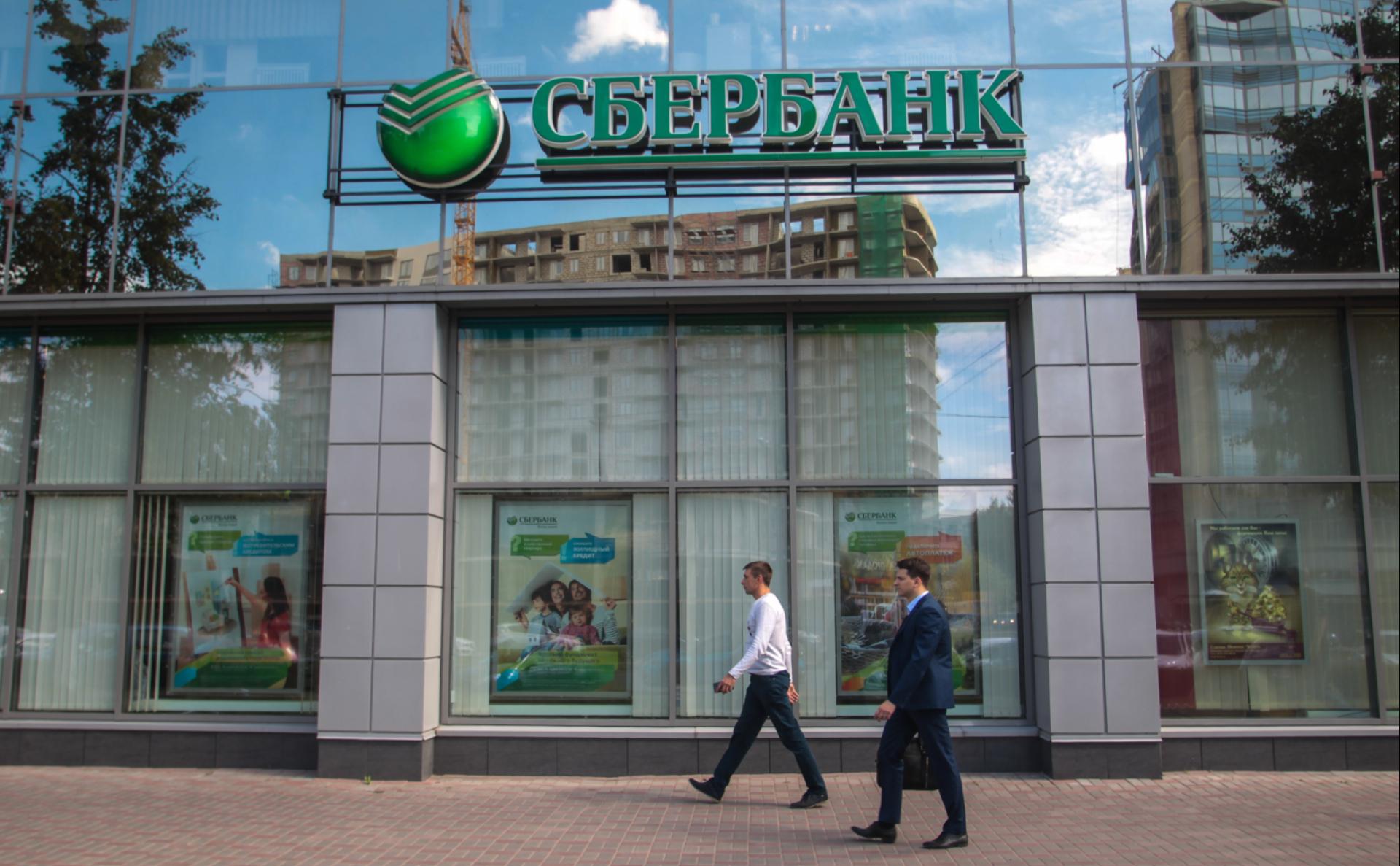 оформить кредитную карту онлайн с доставкой на дом почтой россии адреса отделений хоум кредит банка в екатеринбурге