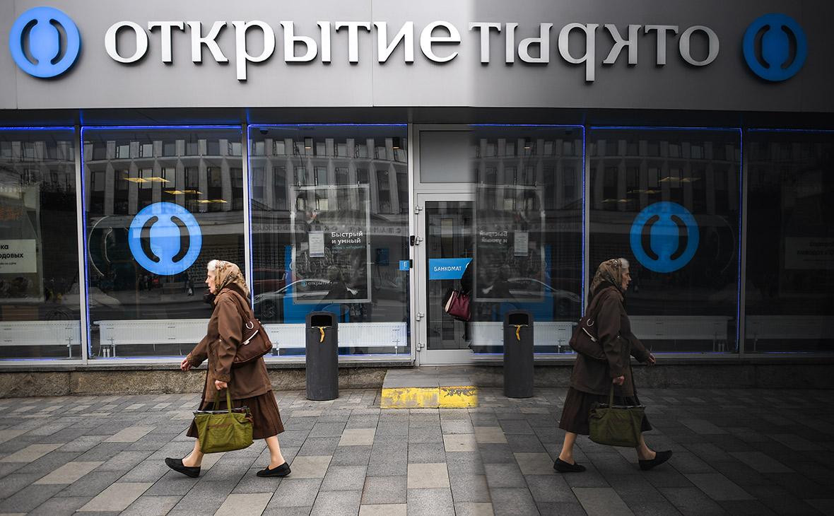 банк открытие для малого бизнеса вход в личный кабинет