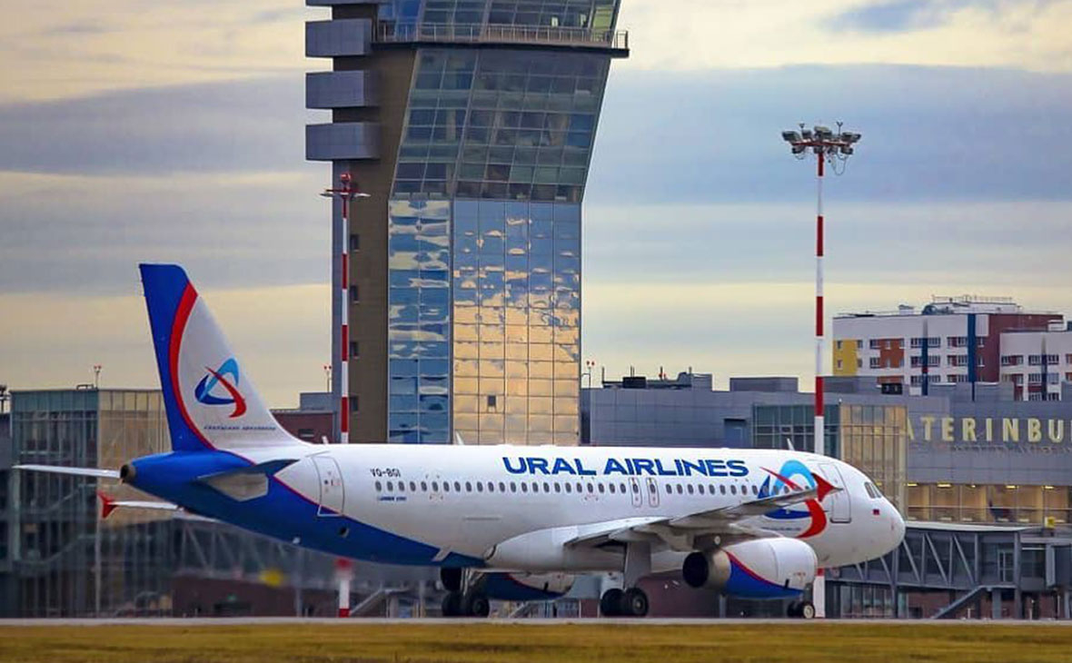 Фото: ural_airlines / Instagramm