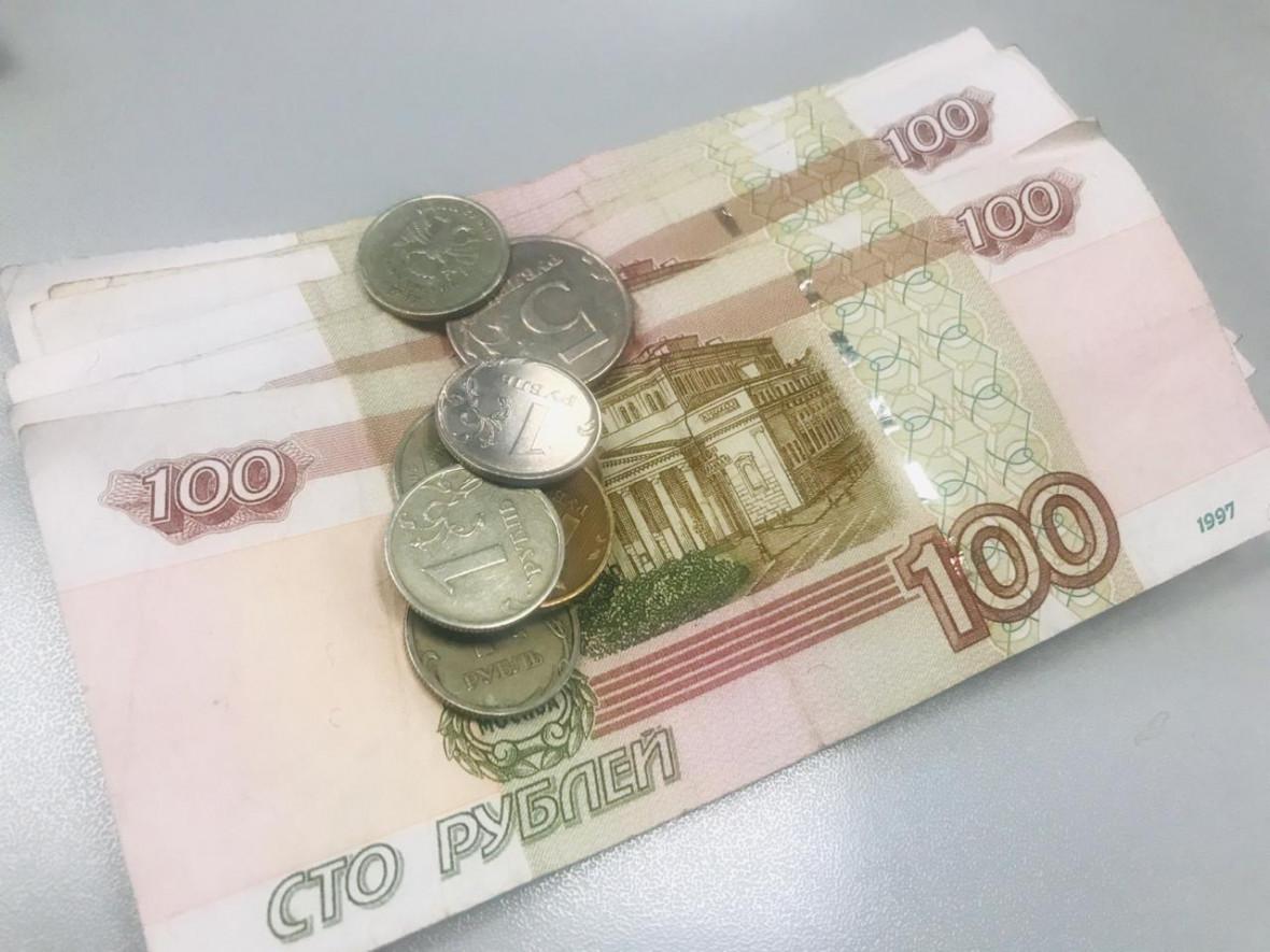 Аналитики: предлагаемые зарплаты в Прикамье увеличились на 530 руб.