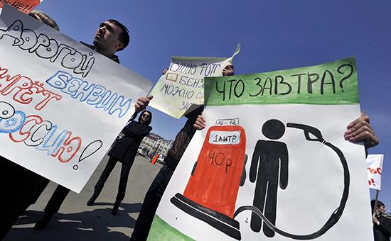 Пикет против повышения цен на бензин в Петропавловске-Камчатском в апреле 2014 г.