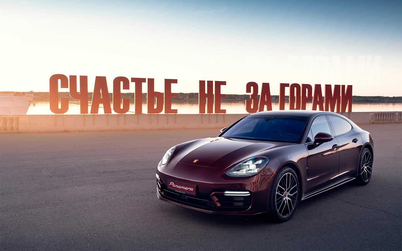 <p>Porsche Panamera GTS&nbsp;&mdash; это классная инвестиция: спустя годы машины с шильдиками вроде GTS ценятся намного выше обычных.</p>