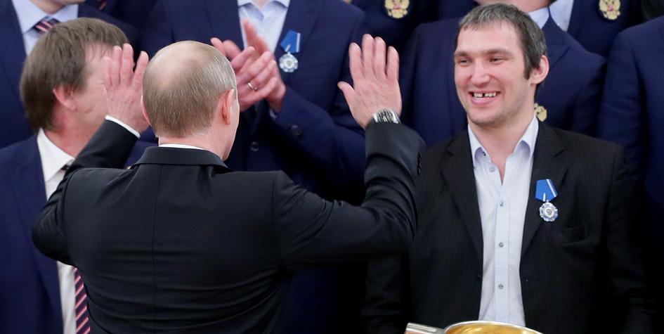 Две трети россиян поддержали инициативу Овечкина Putin Team