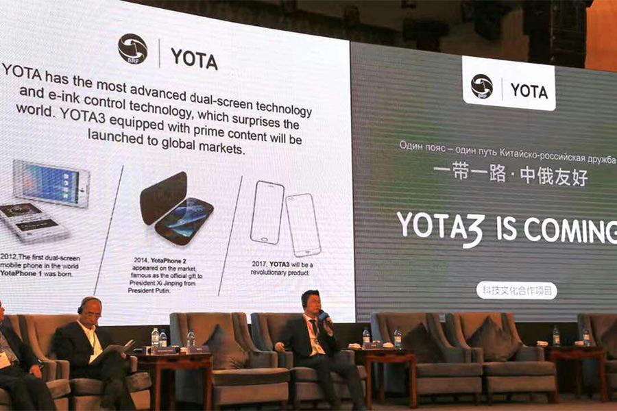 Фото:пресс-служба BaoliYota Technology