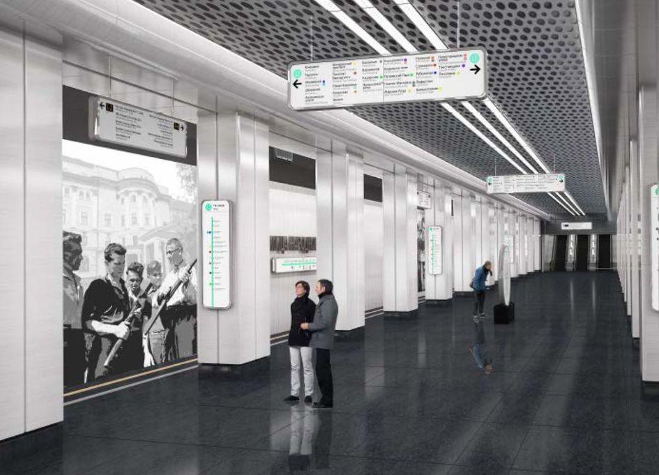 Станция «Улица Народного Ополчения»